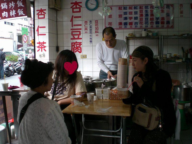台北観光 うまし!です。