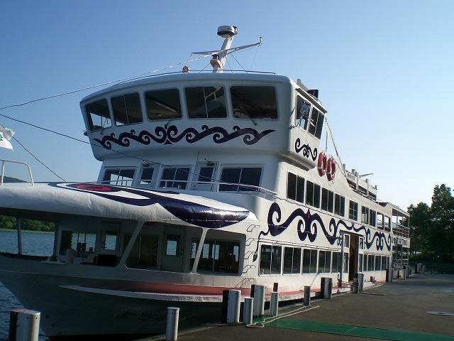 アイヌギャラリー船