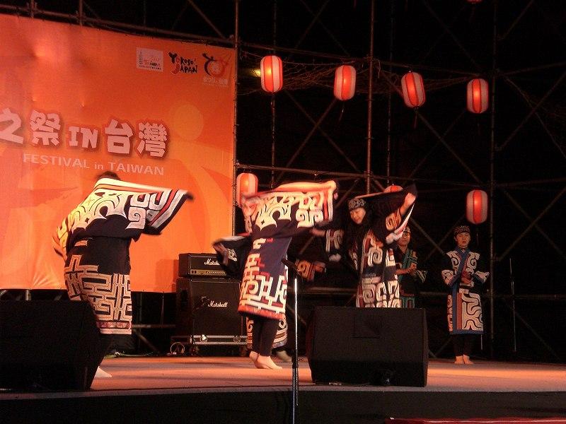 まつりin台湾